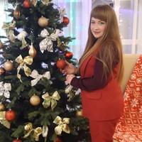 Карпова Таня