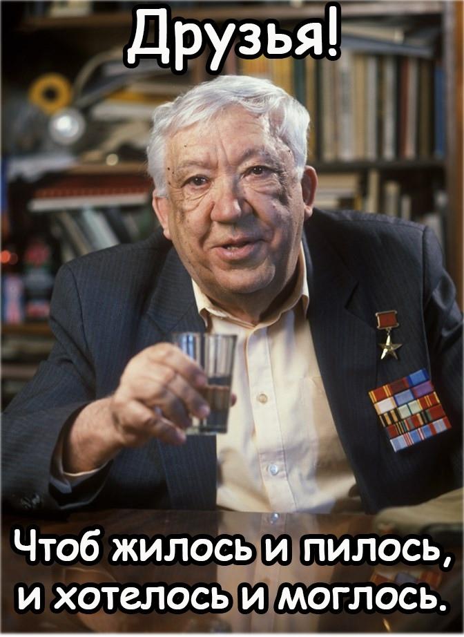 Евгений Кувалда - фото №2