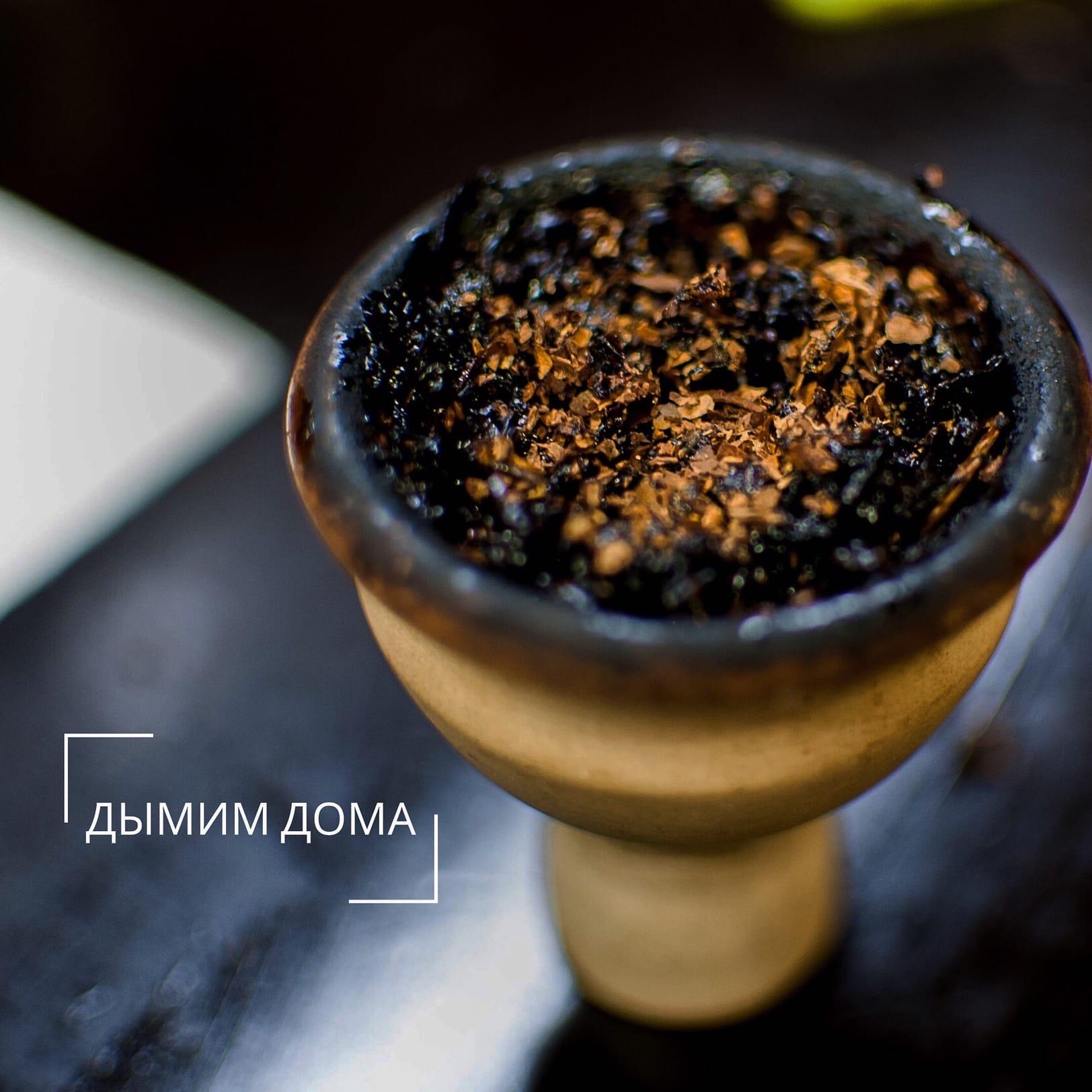 Lounge cafe, кальянная «Leto» - Вконтакте