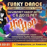 Funky-DanceKirim