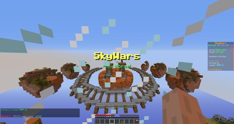Сборка SkyWars+ (Уникальная сборка по мотивам легендарного проекта Hypixel), image #44