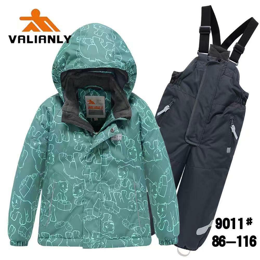 Зимний комплект Valianly 9011 серый