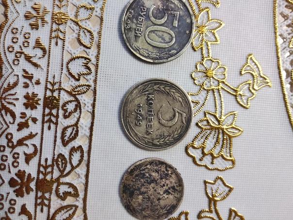 Продам монеты старых годов. Смотрите состояние по ...