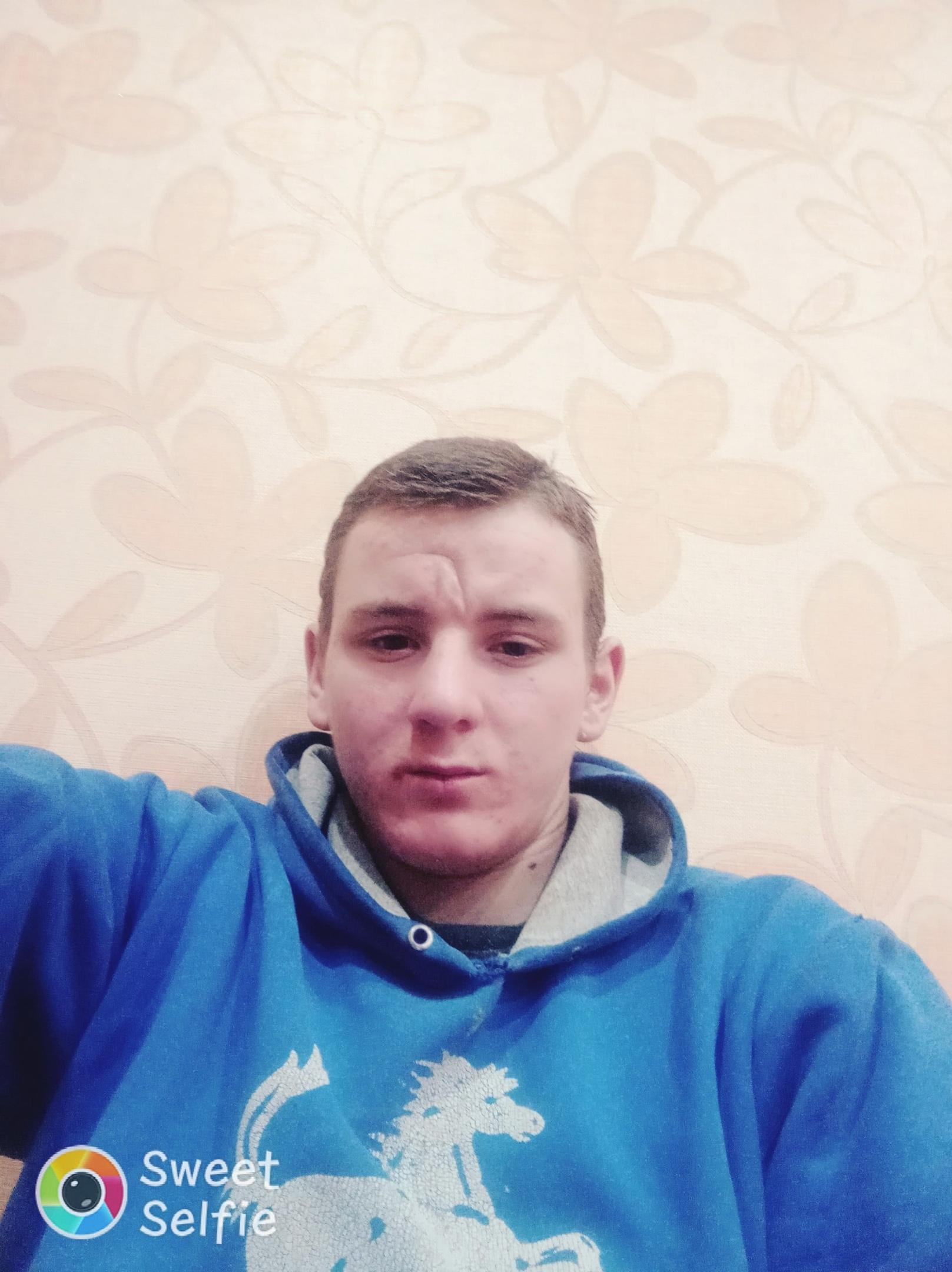 Алексей, 19, Michurinsk