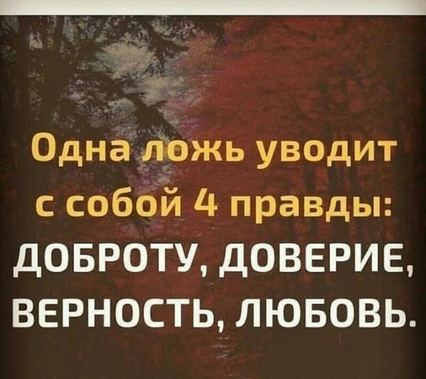 фото из альбома Татьяны Вербицкой №13