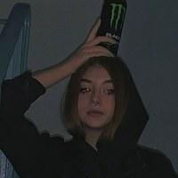 Катя Зайкова