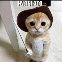 Фотография Рамиля Башанова ВКонтакте
