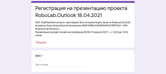 Заработать онлайн мончегорск девушки для работы в москве