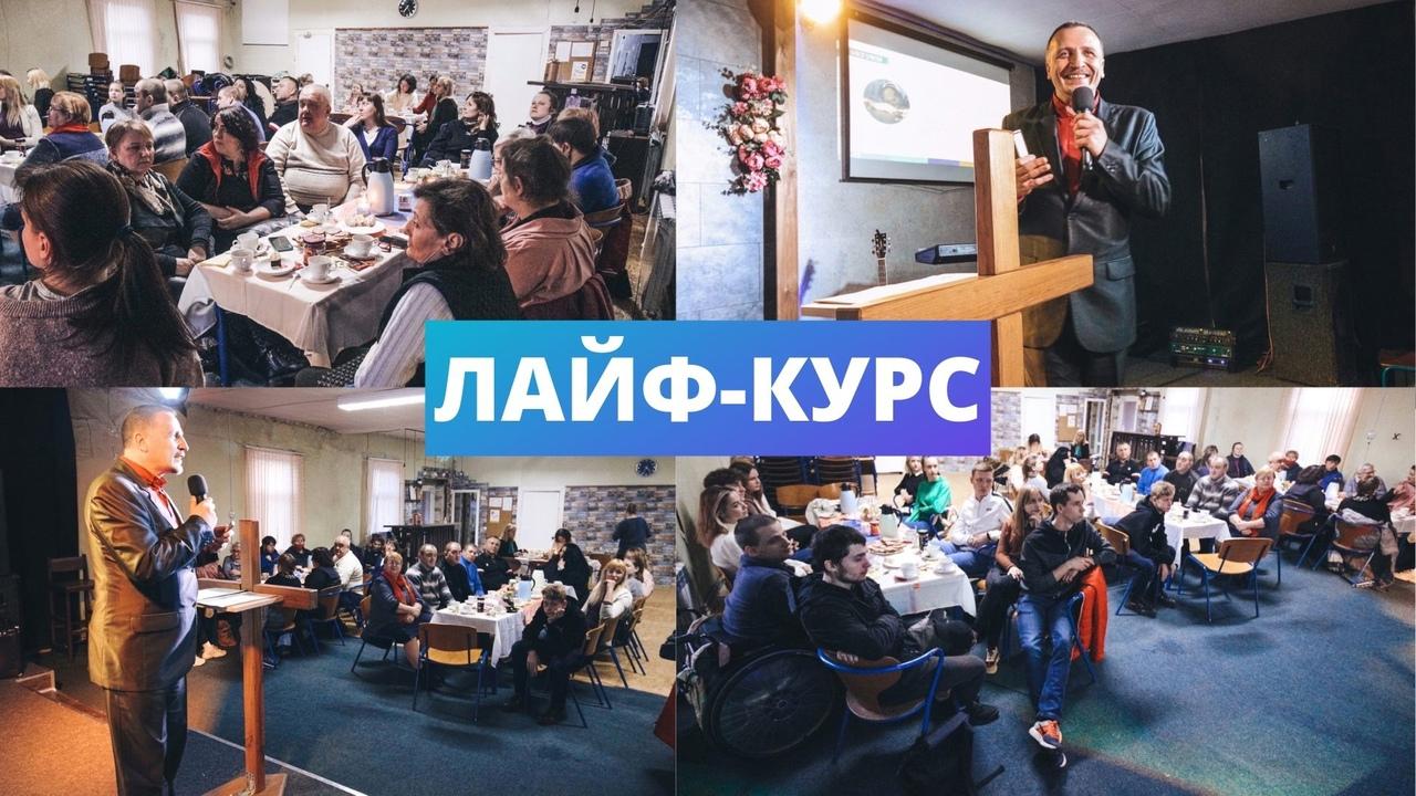 ЛАЙФ-КУРС<ins></ins>