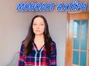 Маша Иващенко фотография #1