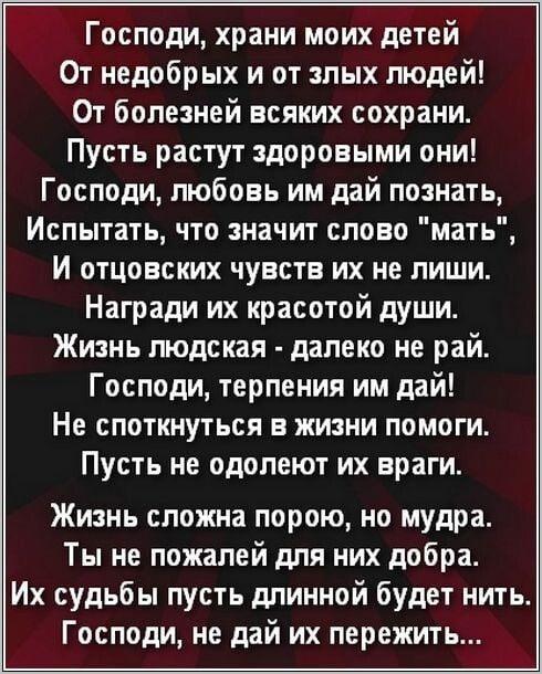 фото из альбома Анны Казаковой №2