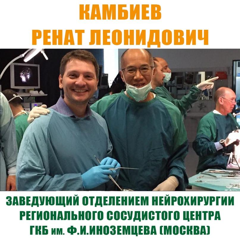 4 апреля в 18.00 состоится Zoom-конференция для студентов-медиков.