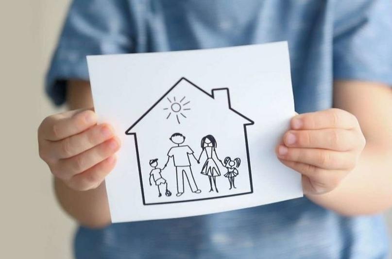 Изменения в Порядок предоставления отдельных мер социальной поддержки детей-сирот и детей, оставшихся без попечения родителей, а также лиц из числа детей-сирот, изображение №1