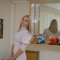 Анна Брацихина