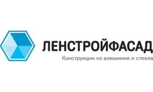 Зенитный фонарь цена Москва