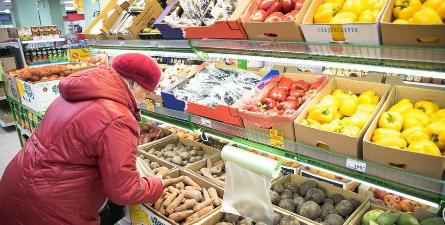 В России могут подорожать незаменимые продукты питания