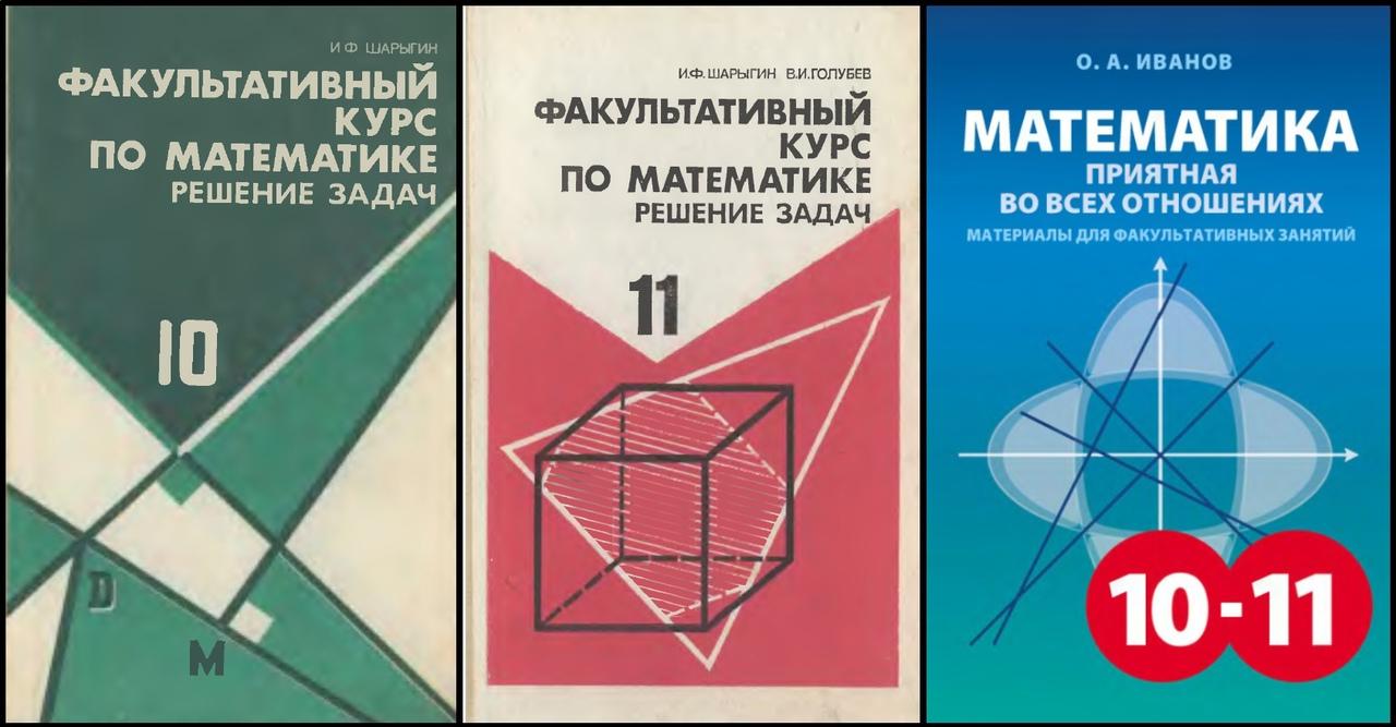 💾 Скачать книги https://t.me/physics_lib/7954