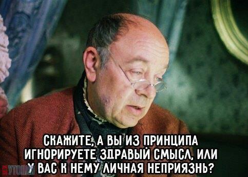 АНТИУТОПИЯ  УТОПИЯ 160091