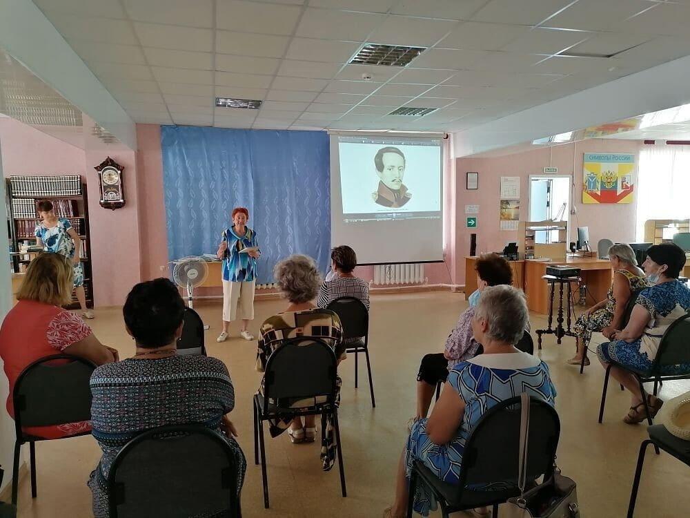 «Серебряным» волонтёрам Петровска рассказали о жизни и творчестве Михаила Лермонтова