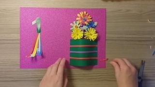 ✂ Поделка на 1 первое мая. Весенние цветы из цветной бумаги