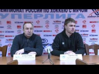 Пресс-конференция С.Е.Тарасова и Е.В.Ерахтина