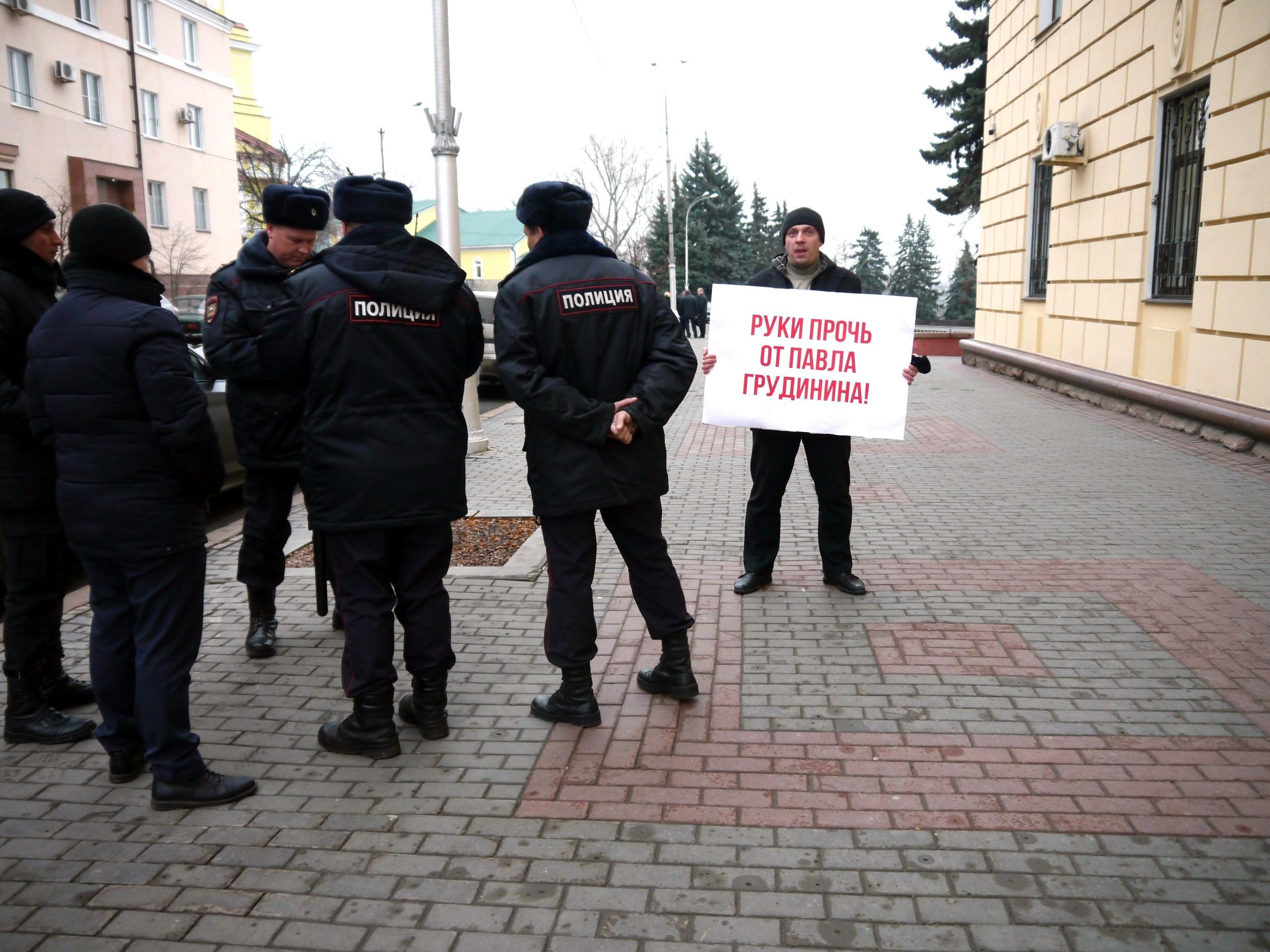 Руки прочь от Грудинина и Левченко!