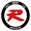 RUSH -тайский бокс, дзюдо, бокс, детские группы