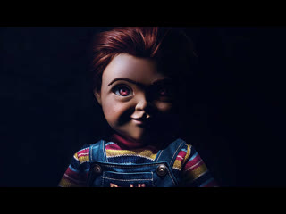 Childs Play - Remake, 2019