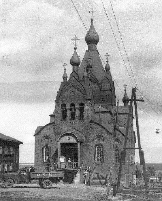 Феодоровская (Романовская) церковь.г. Киров. 1950-е гг.