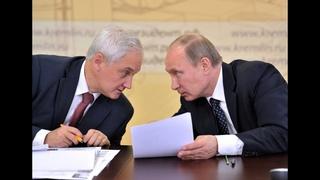 Путин приказал распечатать кубышку Силуанова