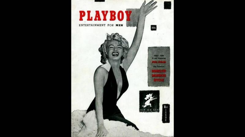 Самый знаменитый Эротический журнал для мужчин, издающийся с 1953 года Хью Хефнером