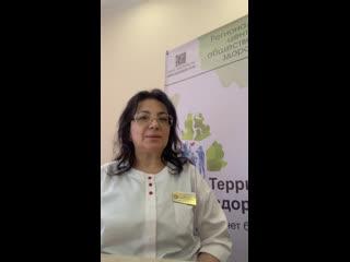 Live: Территория здоровья   Тюменская область