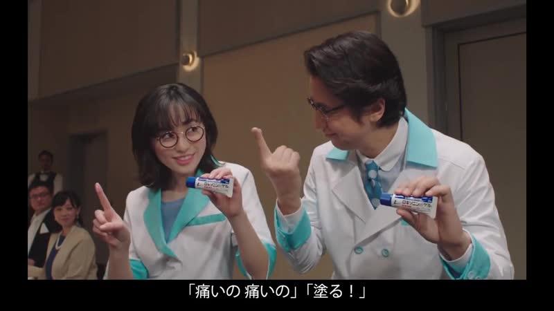 Tanihara Shousuke, Fukuhara Haruka - DAIICHI SANKYO 1