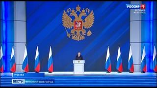ГТРК СЛАВИЯ Вести Великий Новгород 21 04 21 вечерний выпуск