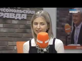 Поклонская показала стриптиз души.В России воруют все! В Крыму стало ещё хуже чем было при Украине!