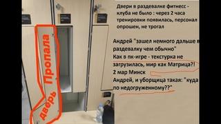 ✨ МАНДЕЛА ЭФФЕКТ новый черный!