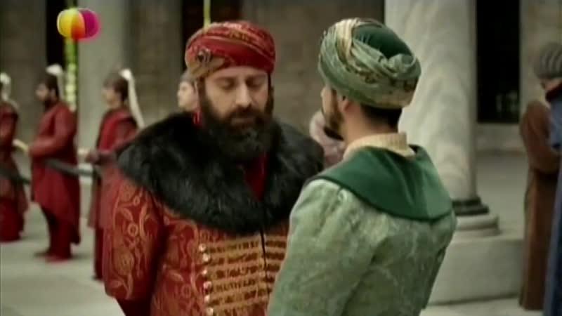 Напутствие султана Сулеймана сыну Мустафе.mp4