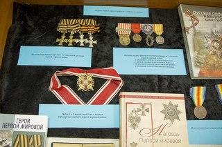 Выставка из фондов НБ МГУ