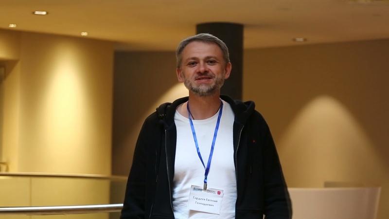 Отзыв о прохождении практикума Деньги в бизнесе Евгений Гордеев БРЕФИ МАРКЕТИНГ