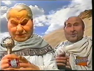 staroetv.su Куклы (НТВ, 25.06.1996) Бесконечное путешествие