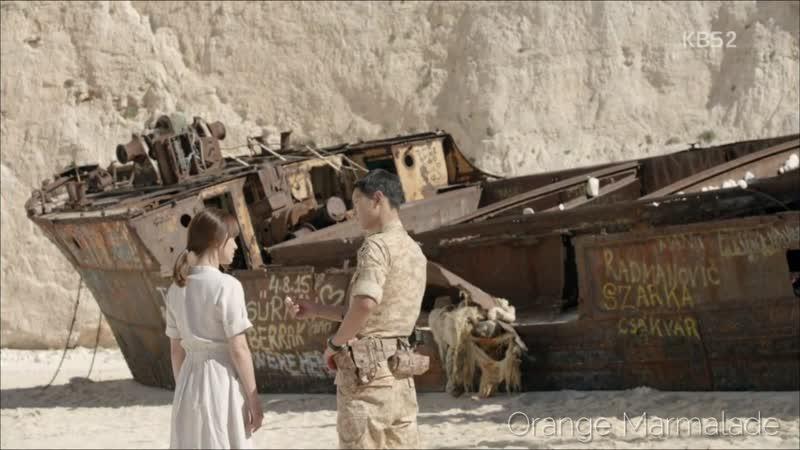 Отрывок из дорамы Потомки Солнца Пляж с заброшенным кораблём 03 серия Озвучка GREEN TEA