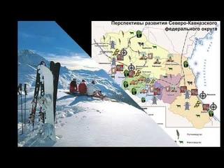 """География 9 класс, §41 """"Европейский юг. Население, природные ресурсы и хозяйство"""", Домогацких"""
