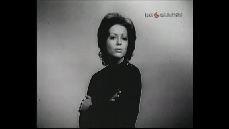 ВИА Поющие гитары поёт Ирина Понаровска (1975)