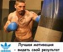 Фотоальбом Руслана Мячина