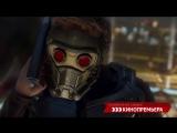 Скоро смотрите фильм «Стражи Галактики. Часть 2» на  канале «Кинопремьера»