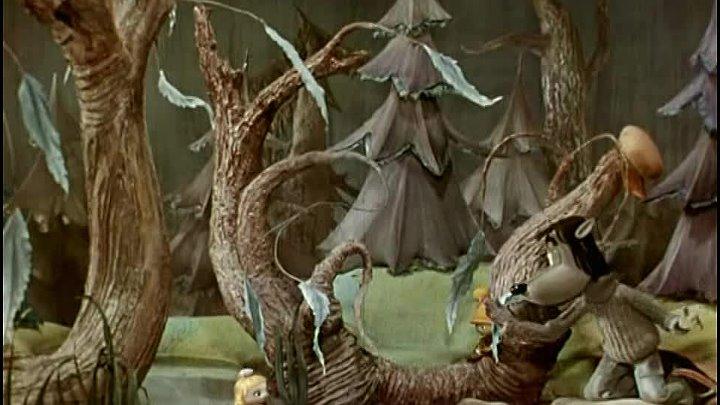 Советский мультфильм Самый маленький гном 1977 1983г 4 серии