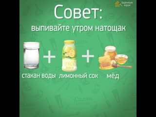 10 продуктов для глубокого очищения организма