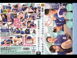 Abe Mikako, Hitzuki Rui, Narumiya Iroha, Ooura Manami SDDE-582 Хентай Аниме Hentai Anime Big Tits Incest Инцест Japanese Porn