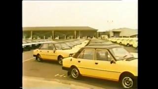 Skoda Estelle 105 & 120 early 1980's UK promo film
