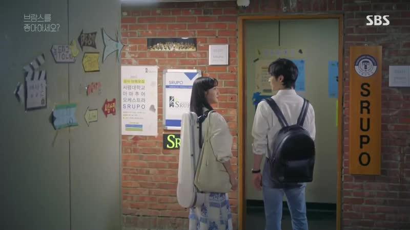Yuri's drama ost